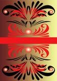 Ornamento decorativo Imagen de archivo libre de regalías