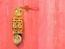 Ornamento decorativo chino del Año Nuevo Imágenes de archivo libres de regalías