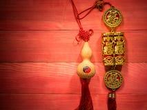 Ornamento decorativo chino del Año Nuevo Imagenes de archivo