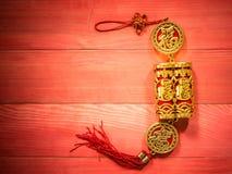 Ornamento decorativo chino del Año Nuevo Fotos de archivo libres de regalías