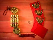 Ornamento decorativo chino del Año Nuevo Fotos de archivo
