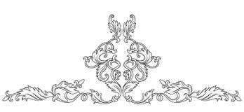 Ornamento decorativo simétrico Imágenes de archivo libres de regalías