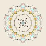 Ornamento del círculo con los elementos florales Fotos de archivo