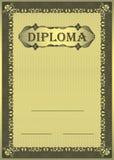 Ornamento del capítulo del oro del diploma Fotografía de archivo libre de regalías