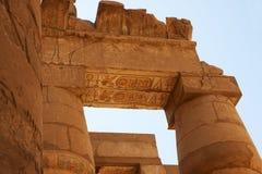 Ornamento del color del templo de Karnak. Luxor. Egipto. Fotografía de archivo