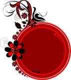 Ornamento del diseño Imagen de archivo