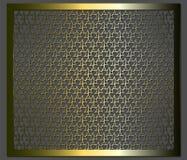 Ornamento del enrejado de la plantilla ilustración del vector