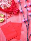 Ornamento del fondo chino de la tarjeta del Año Nuevo Foto de archivo libre de regalías