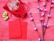 Ornamento del fondo chino de la tarjeta del Año Nuevo Foto de archivo