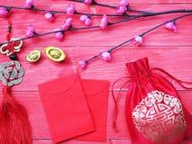 Ornamento del fondo chino de la tarjeta del Año Nuevo Imagenes de archivo