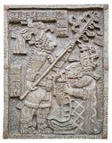 Ornamento del maya Imagen de archivo libre de regalías