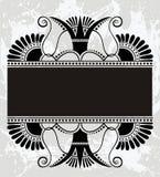 Ornamento di Grek Immagini Stock