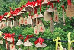 Ornamento do desejo e da oração Imagem de Stock Royalty Free
