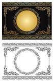 Ornamento do radial do ouro Fotografia de Stock