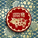 Ornamento do teste padrão do ano novo do porco chinês e de flor ilustração do vetor
