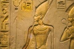 Ornamento egípcio o túmulo do ` s do faraó fotografia de stock