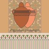 Ornamento egiziano con i barattoli Immagine Stock Libera da Diritti