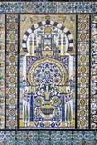 Ornamento embaldosado Imagen de archivo libre de regalías