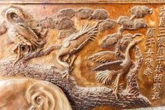 Ornamento en un bronce antiguo Foto de archivo libre de regalías