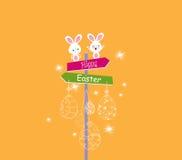 Ornamento feliz dos ovos da páscoa com o cartão engraçado do coelho Imagem de Stock