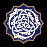 Ornamento floral árabe Diseño islámico tradicional libre illustration