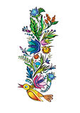 Ornamento floral étnico ucraniano do vetor Ilustração do Vetor