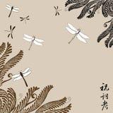 Ornamento floral con las libélulas Fotos de archivo libres de regalías