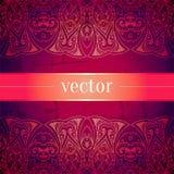 Ornamento floral del círculo abstracto del vector cordón stock de ilustración
