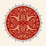 Ornamento floral dos de Abyek Imágenes de archivo libres de regalías