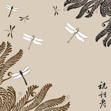 Ornamento floreale con le libellule Fotografie Stock Libere da Diritti