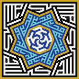 Ornamento geométrico árabe Caligrafia islâmica ilustração stock