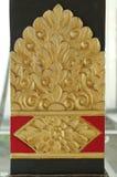Ornamento hermoso en palacio del sultanato de Yogyakarta Fotografía de archivo libre de regalías