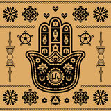 Ornamento indiano Imagens de Stock Royalty Free