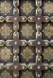 Ornamento indio Imagen de archivo