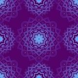 Ornamento indio azul del vintage Mandala azul libre illustration