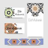 Ornamento islámico de Marruecos de las tarjetas de visita Foto de archivo libre de regalías