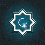 Ornamento islamico, mezzaluna Illustrazione di vettore Fotografia Stock Libera da Diritti