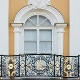 Ornamento magnífico del balcón del palacio Fotos de archivo libres de regalías