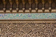 Ornamento - Meknes Marruecos Fotografía de archivo libre de regalías