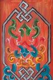 Ornamento na madeira Imagem de Stock Royalty Free