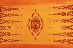 Ornamento na placa de madeira Fotografia de Stock Royalty Free