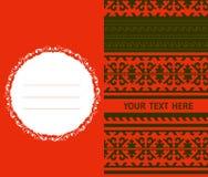 Ornamento nacional kirguiz do cartão frente e verso ilustração royalty free