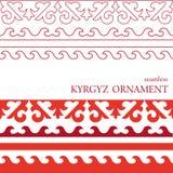 Ornamento nacional kirguiz sem emenda ilustração royalty free