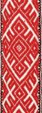 Ornamento nazionale bielorusso. fotografie stock libere da diritti