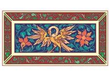 Ornamento oriental celta do russo - projetos da ilustra??o ilustração do vetor