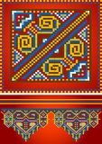 Ornamento para la alfombra roja. Pattern.Illustration. Imagenes de archivo