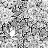 Ornamento pattern Fotografía de archivo libre de regalías