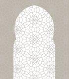 Ornamento senza cuciture arabo Fotografia Stock Libera da Diritti