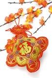 Ornamento tradicional chino del Año Nuevo Fotos de archivo