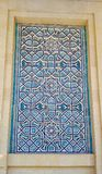 Ornamento tradicional del uzbek de cerámica Imagen de archivo